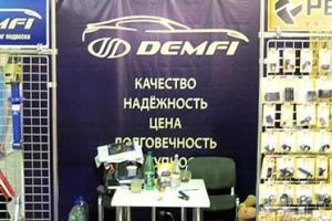 Демфи — участник выставки MIMS-Automechanika Moscow 2015
