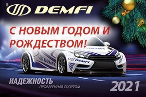 Поздравляем всех с Новым 2021 Годом и Рождеством!